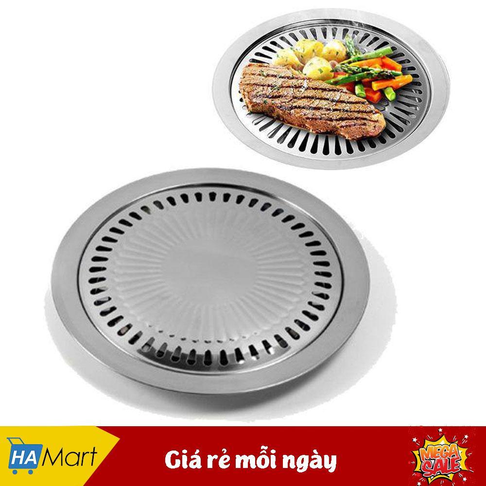 Bộ vỉ nướng Inox dùng cho bếp gas, bếp hồng ngoại, bếp điện từ GDLUU28