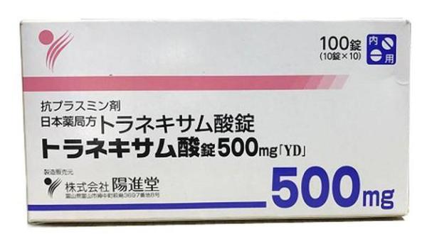 VIÊN UỐNG TRẮNG DA GIẢM NÁM TRANSAMIN 500MG (HỘP 100 VIÊN - SỬ DỤNG TRONG 50 NGÀY) - HÀNG NỘI ĐỊA NHẬT giá rẻ