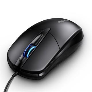 Chuột máy tính G2, chuột có dây với khả năng di chuyển chính xác mượt mà, thiết kế thon gọn thumbnail