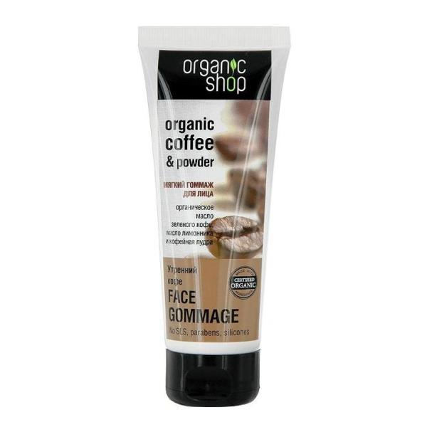 KEM TẨY DA CHẾT Ở MẶT ORGANIC SHOP HƯƠNG CAFE 75ml nhập khẩu