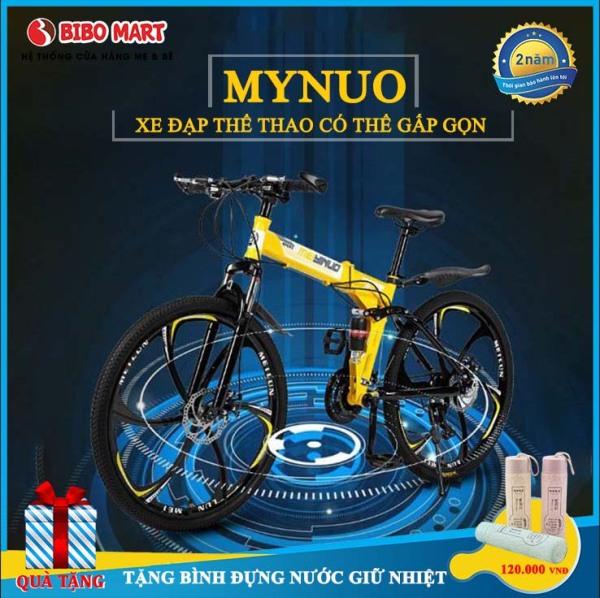 Phân phối Xe đạp thể thao địa hình MYNUO mâm bánh đúc có thể gấp gọn, khung thép siêu bền phanh đĩa cơ học 7 cấp độ phù hợp cho cả nam và nữ Bảo hành 2 năm lỗi đổi mới trong 7 ngày