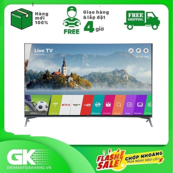 Bảng giá Smart Tivi LG 4K 75 inch 75UM7500PTA Mẫu 2019 - Bảo hành 2 năm. Giao hàng & lắp đặt trong 4 giờ