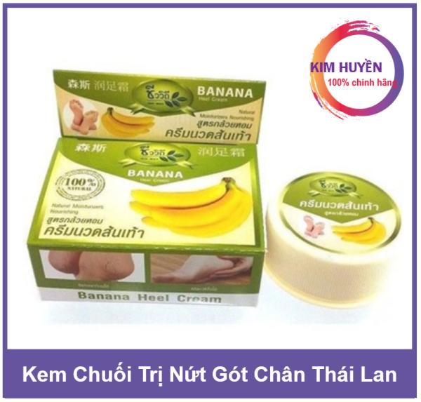 Kem Chuối Thoa tri Nứt Gót Chân the banana creams heels thái lan cao cấp