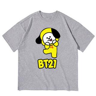 Áo thun bé trai chất liệu cao cấp thoải mái thiết kế thời trang dễ phối trang phục BTP63 PUMBAA (nhiều màu) thumbnail