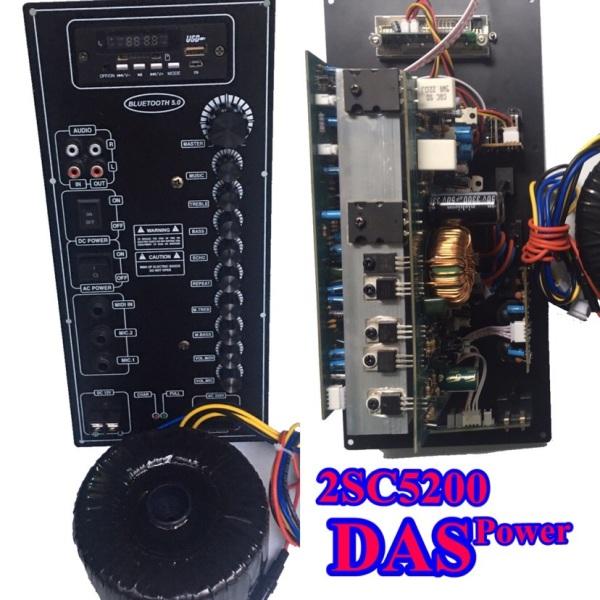 Mạch loa kéo 2SC5200 công suất lớn
