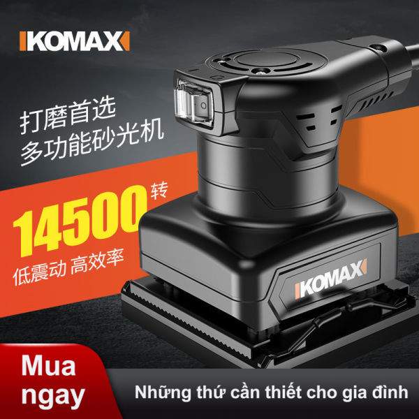 Máy đánh bóng máy đánh bóng phẳng Komax Tường gỗ Chế biến gỗ Ván đánh bóng Giấy nhám Công cụ điện