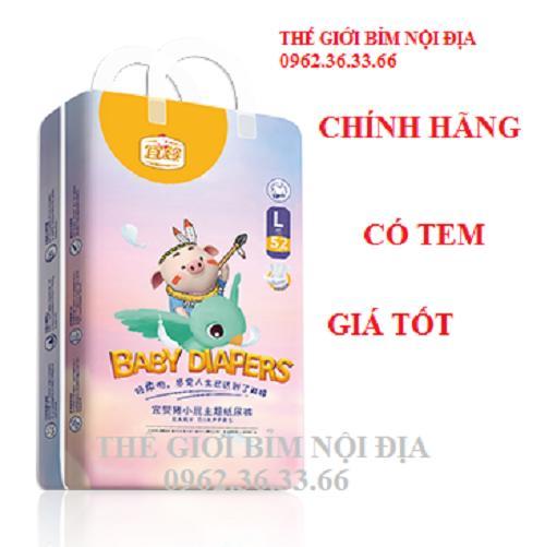Ưu Đãi Khuyến Mại Khi Mua Bỉm YiYing Baby/heo Quần - S72 M60 L52 XL44 XXL40 XXXL36