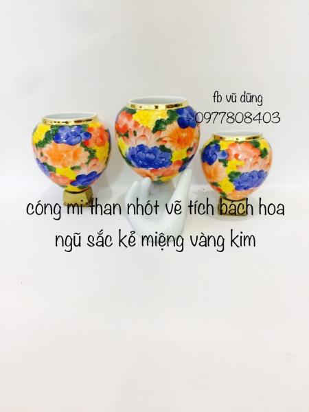 CÓNG CHIM CẢNH