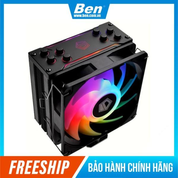 Bảng giá TẢN NHIỆT CPU SE-224-XT ARGB V2- Bảo Hành 24 Tháng Phong Vũ