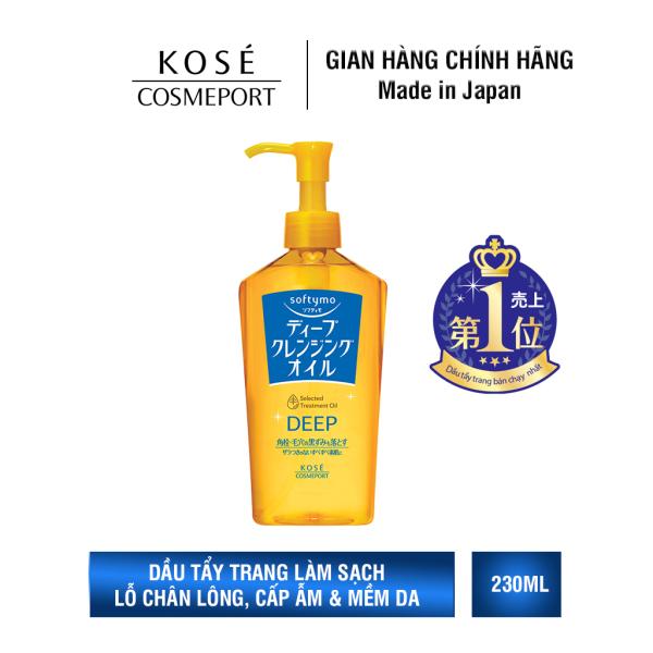 Dầu Tẩy Trang Làm Sạch Sâu Lỗ Chân Lông Kosé Cosmeport Softymo Deep Cleansing Oil 230ml