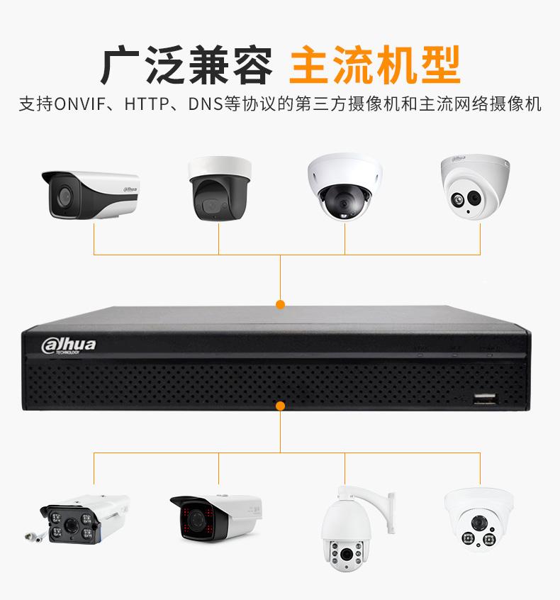 Bộ KIT 8 Cam POE Dahua kèm đầu ghi POE 8 kênh - Cắm dây mạng là chạy