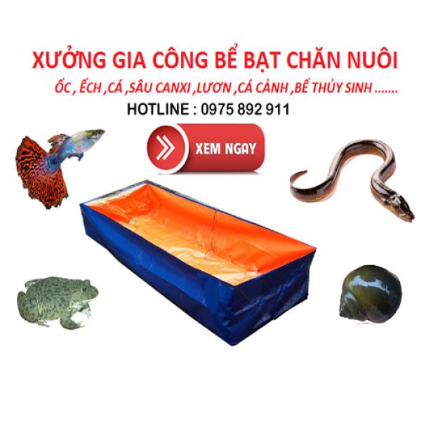 bể bạt ươm ốc ,ếch , cá 2x1x0,5 - chất liệu bạt sịn