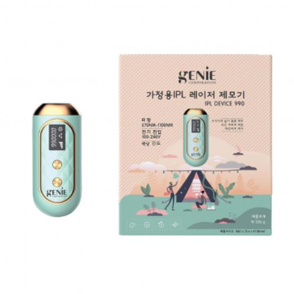 [HCM]Máy triệt lông Laser IPL Genie cao cấp Hàn Quốc