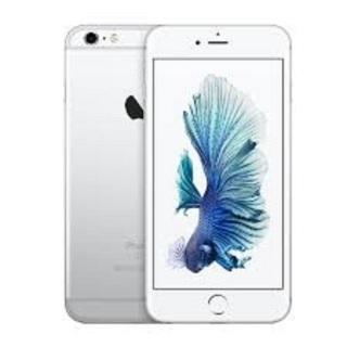 điện thoại Iphone 6S 128G Chính Hãng, bản QUỐC TẾ - BẢO HÀNH 12 THÁNG thumbnail
