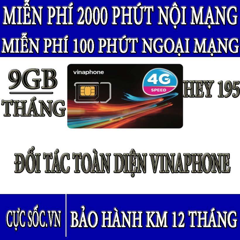 Mã Tiết Kiệm Để Mua Sắm Sim 4G Vinaphone Vina HEY195 - Tặng 9GB/Tháng + Gọi Miễn Phí Nội Mạng + Ngoại Mạng