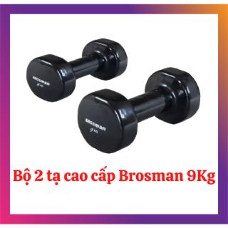Bộ 2 tạ tay cao cấp Brosman 9kg thumbnail