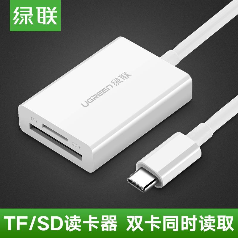 UGREEN Type-C Đa Chức Năng Kết Hợp Đầu Đọc Thẻ USB3.0 Cao Tốc Cho Điện Thoại Máy Ảnh, Máy Tính SD/TF Hoạt Hình
