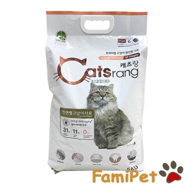 Thức ăn hạt cho mèo catsrang túi 5kg