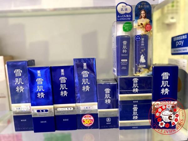 Nước hoa hồng/ Lotion/ Toner cao cấp dưỡng trắng mờ nám Kose Sekkisei Medicated Excellent 360ml - Nội địa Nhật