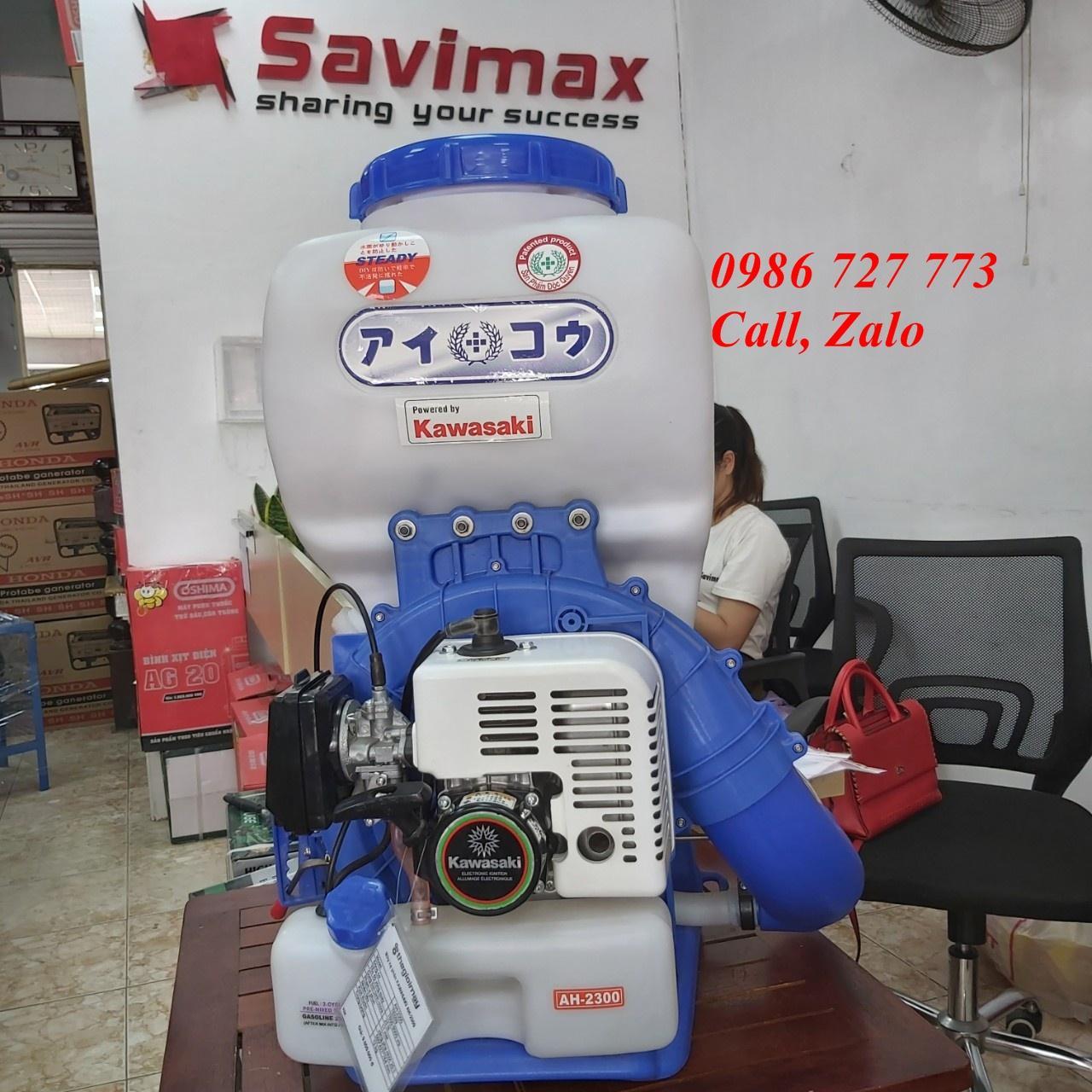 Máy xạ phân Kawasaki AH2300, máy phun vôi bột, máy phun hạt nước xuất xứ Nhật Bản