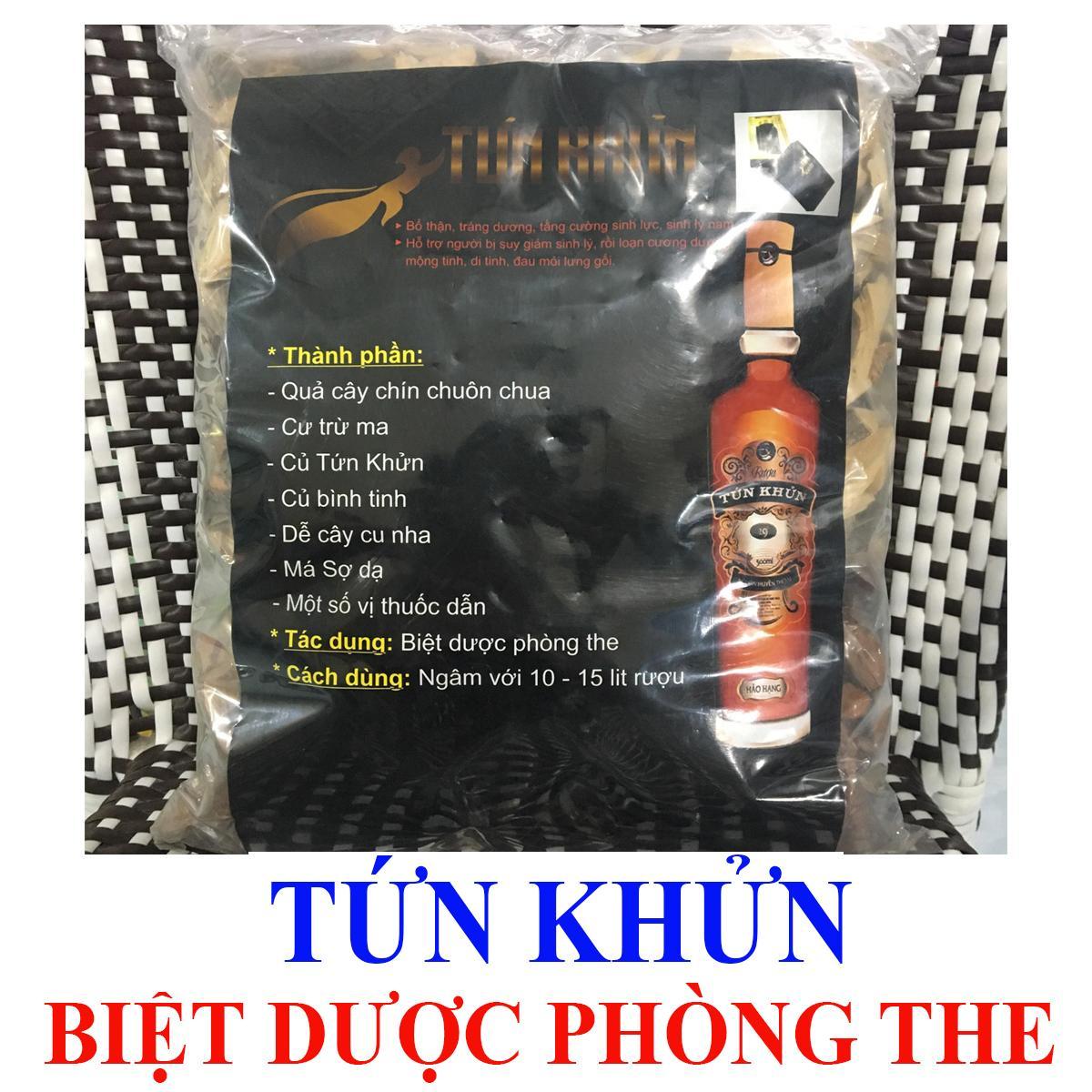 Tứn Khửn - Biệt dược phòng the người HMong nhập khẩu