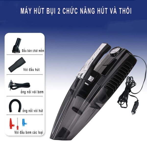Máy hút bụi, bơm hơi xe ô tô ST-6058 phiên bản mới, máy hút bụi mini đa chức năng 4 trong 1, hút bụi, bơm lốp, đo áp suất, có đèn LED chiếu sáng - QLUMAN STORE