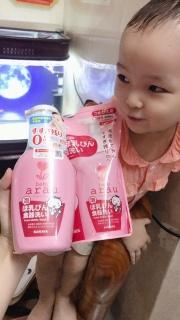 Combo Nước rửa bình sữa Arau Baby bình 500ml + túi 450ml thumbnail