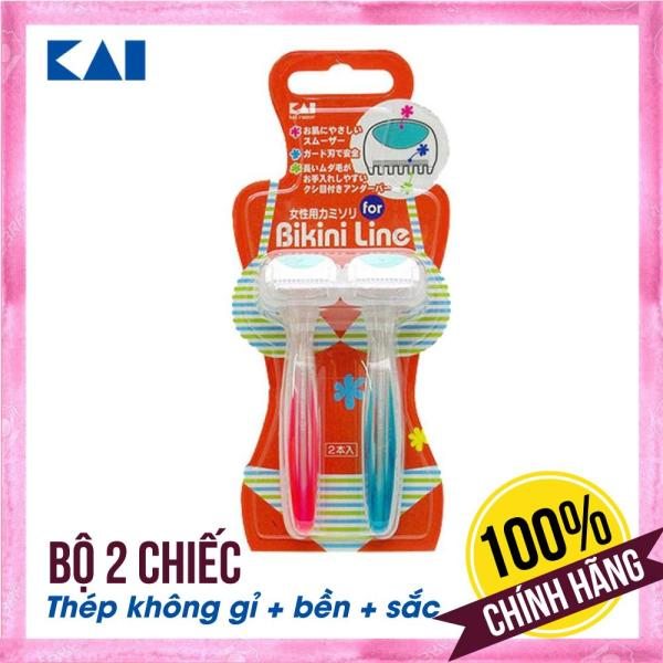 Dao cạo lông cao cấp Nhật Bikini Line MTG-2B bộ 2 chiếc