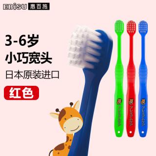 Bàn chải đánh răng cho bé từ 3 đến 6 tuổi - Bàn chải nhập Nhật với lông chải siêu mềm mảnh cho bé - VTP Mẹ và bé TX114 thumbnail