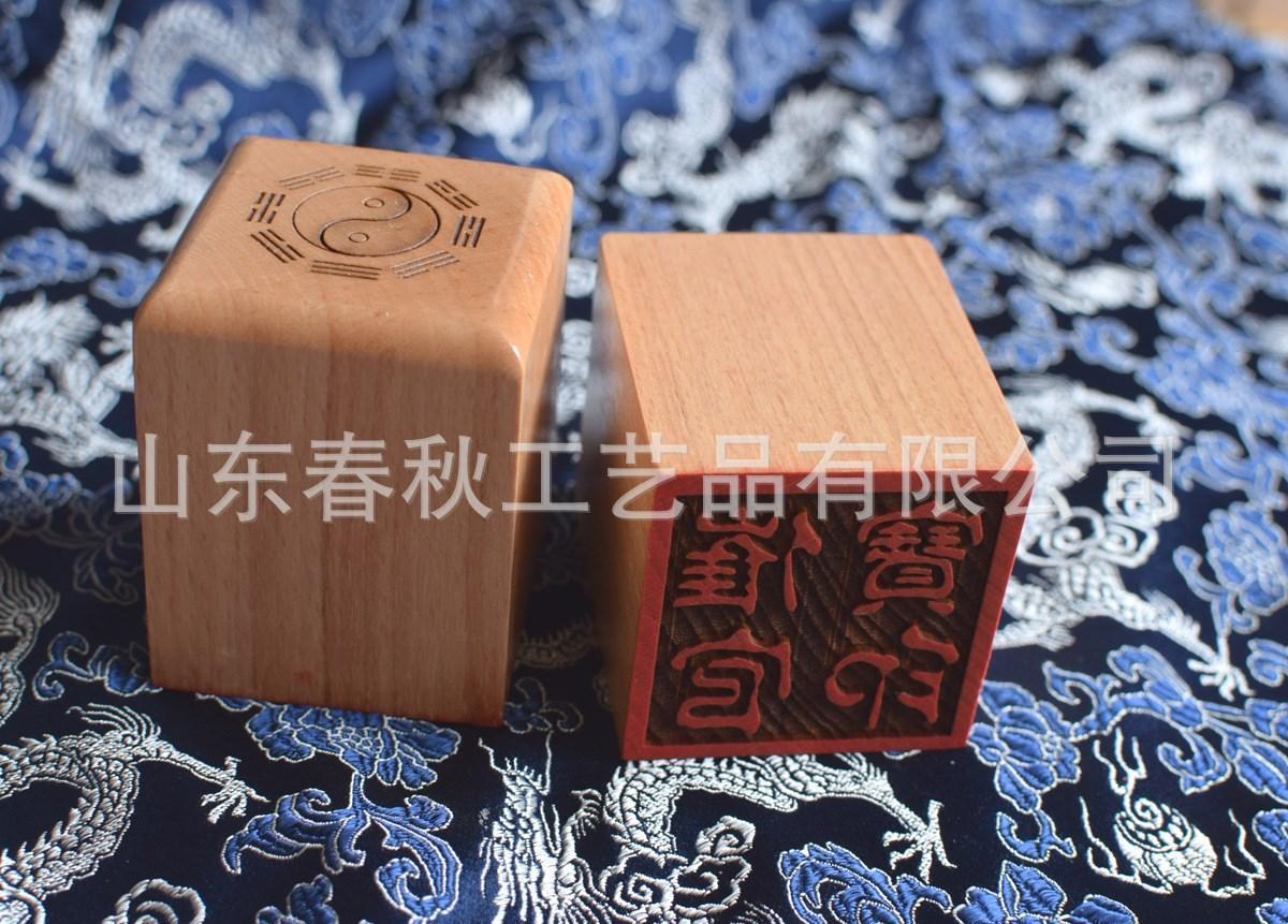 Mua Con dấu đỏ - Triện gỗ khắc chữ Trung Quốc