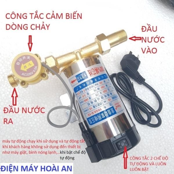 máy bơm tăng áp dùng cho bình nóng lạnh,máy giặt,sen vòi,......( loại tốt )
