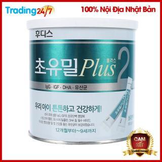 Sữa Non ILDONG số 2 Hàn Quốc lon 100 thanh 100g (trẻ 1-9 tuổi) thumbnail