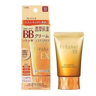 Kem trang điểm BB Kanebo Freshel EX che khuyết điểm cao SPF 32 PA++ (50g) thumbnail