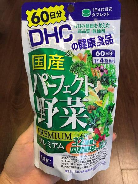 Viên Uống Bổ Sung Rau Củ Quả Premium DHC Nhật Bản 240 Viên Uống 60 Ngày