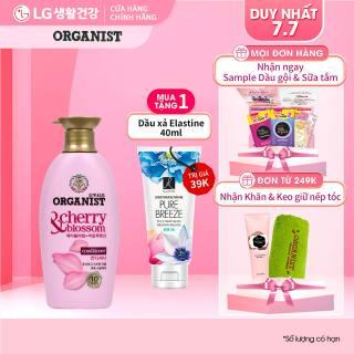 Kem xả nuôi dưỡng tóc Organist dành cho tóc khô Hoa Anh Đào 500ml thumbnail