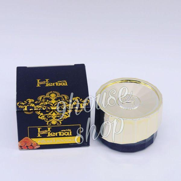 (Hộp ĐEN) 01 Hủ Kem NGHỆ ĐEN Herbal Thái Lan