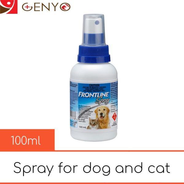 Xịt diệt ve rận chó mèo hàng pháp - Merial Frontline 100ml