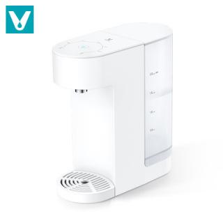Máy nước nóng để bàn Viomi MY2 2L nhỏ gọn tiện lợi thumbnail