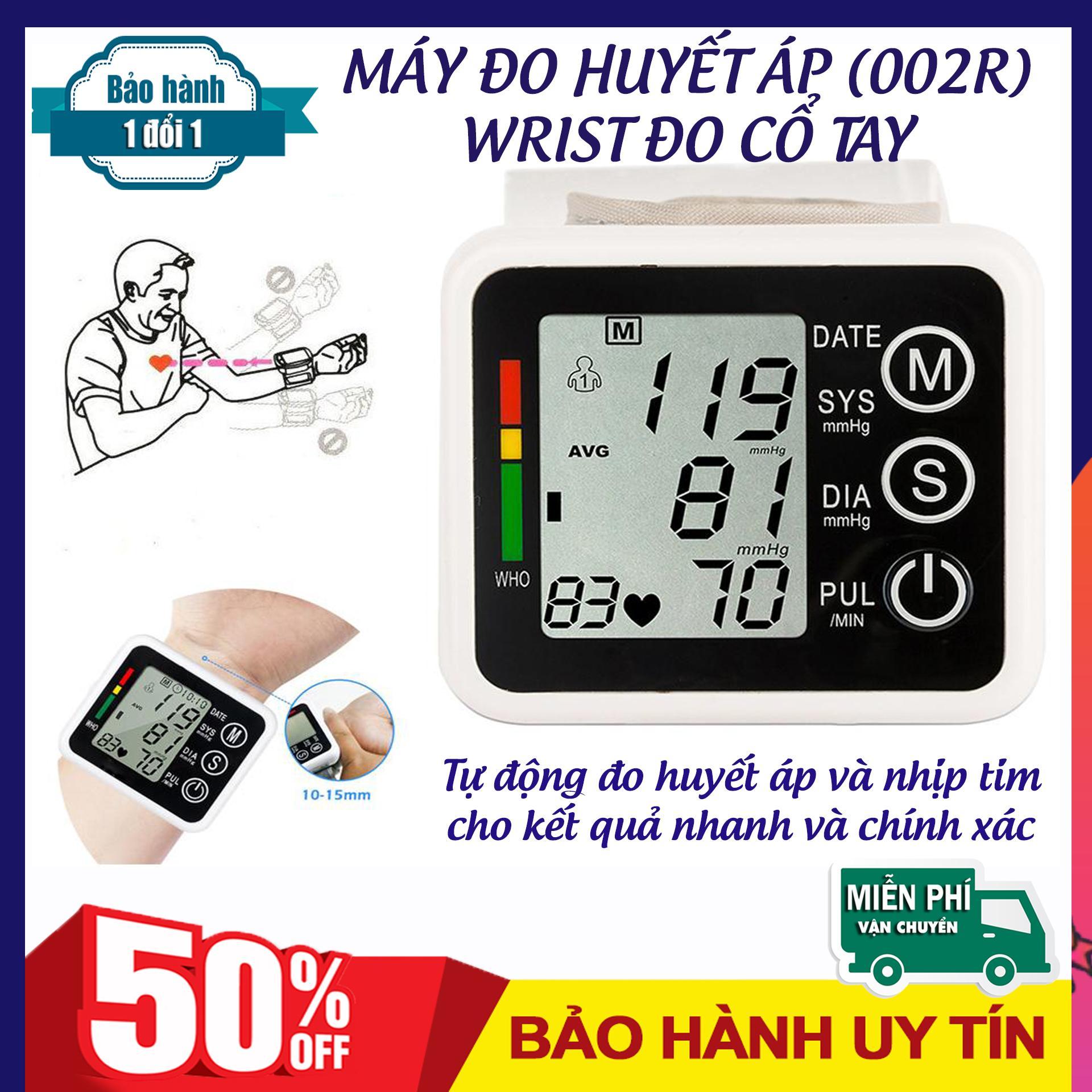 Máy đo Huyết Áp cầm tay, Máy đo Huyết áp dùng thế nào, Mua Máy WRIST đo huyết áp cho người cao tuổi. Là một thiết bị y tế cũng như món quà phù hợp cho người cao tuổi. Bảo hành 12 tháng.
