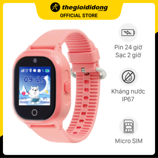Đồng hồ định vị trẻ em Kidcare 06S thumbnail