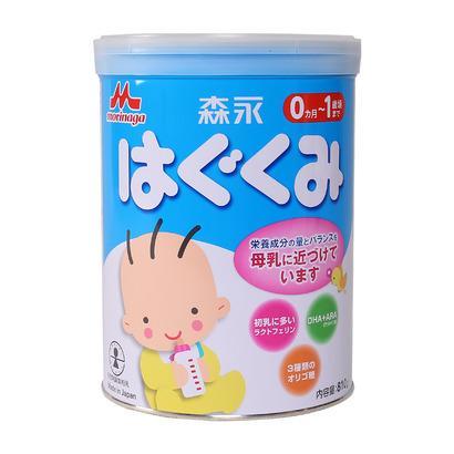 Sữa Morinaga số 0 810g (0-12 tháng)
