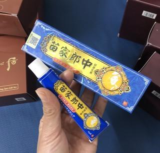 Kem bôi nấm ngứa, tổ đỉa, hắc lào, viêm da cơ địa hàng nội địa Trung ( XD) - Lazano Shopp thumbnail