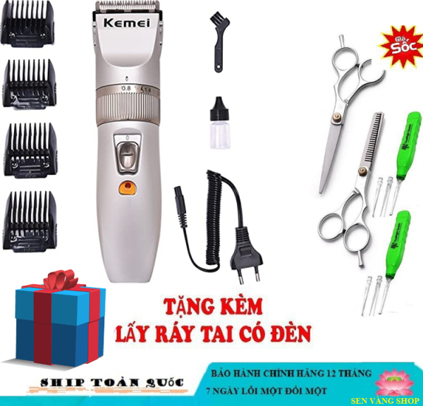 Tông đơ cắt tóc trẻ em Kemei 27C + Tặng bộ 2 kéo và 2 dụng cụ lấy ráy tai - Bảo hành 12 tháng giá rẻ