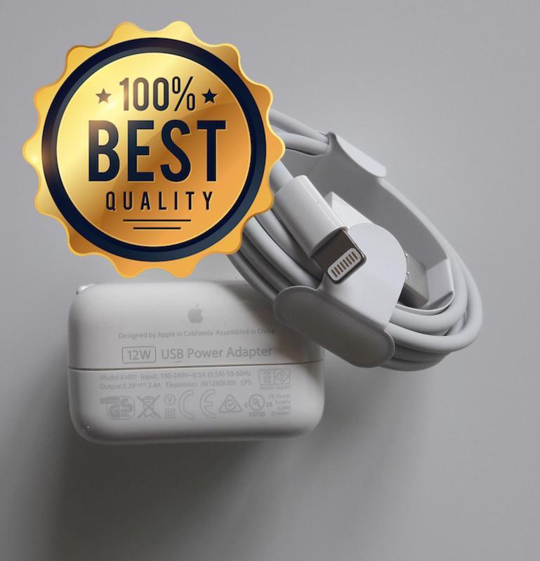 Giá Bộ sạc ZIN 12W dùng cho iPad & iPhone đời cao (Adapter 12W + Cable Lightning)