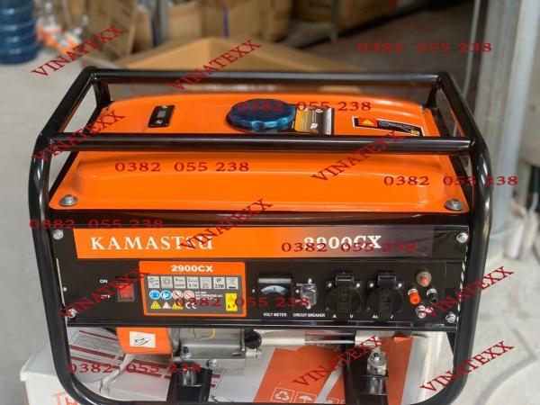 Máy phát điện gia đình Takamatsu 2900CX , Máy phát điện công suất 2,2kw