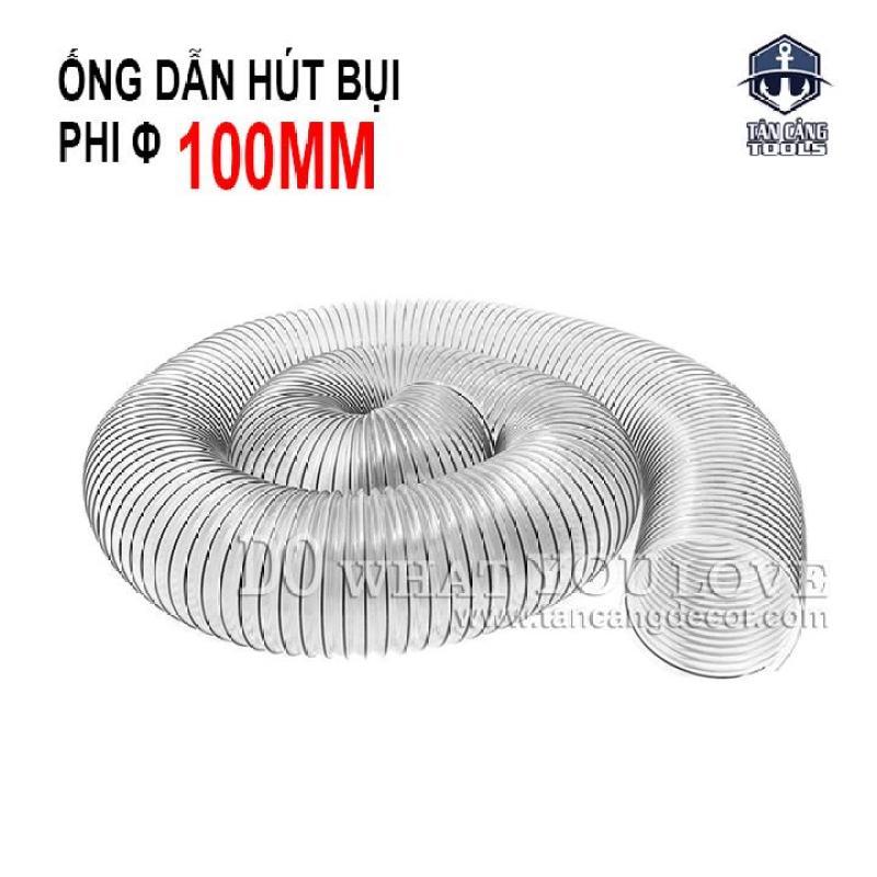 Ống Dẫn Hút Bụi Lõi Thép Phi 100 - 1 Mét