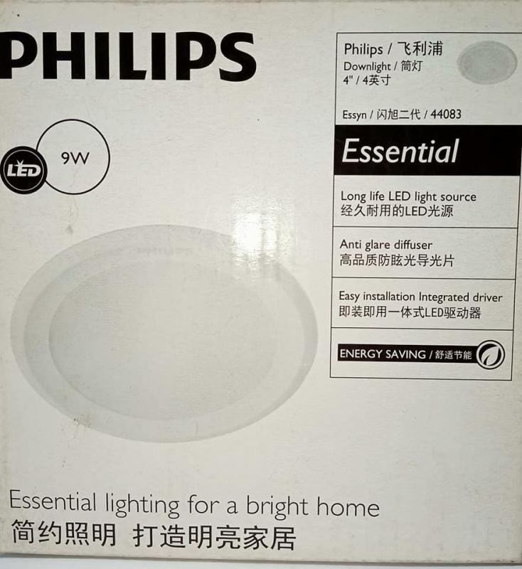 Đèn downlight âm trần Philips 44083 9W  vàng,