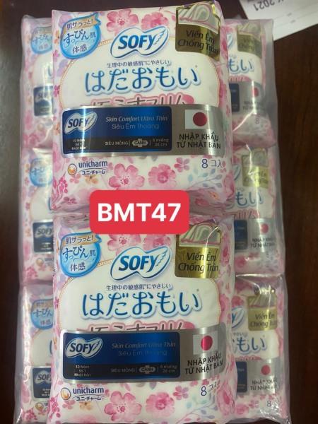 Bộ 6 Gói Băng Vệ Sinh Sofy Skin Comfort Ultra Thin 26Cm Có Cánh 8 Miếng/Gói