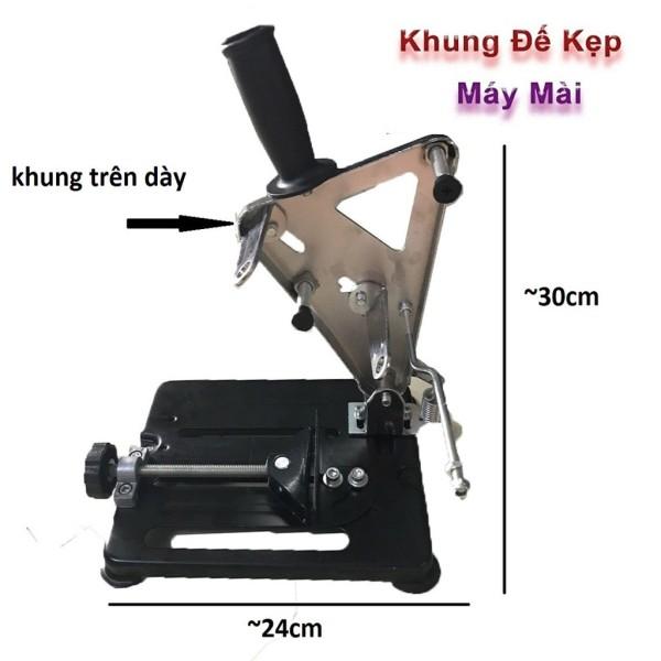 Đế Kẹp Máy Mài Cầm Tay TZ-6103 - Giá Đỡ Máy Mài