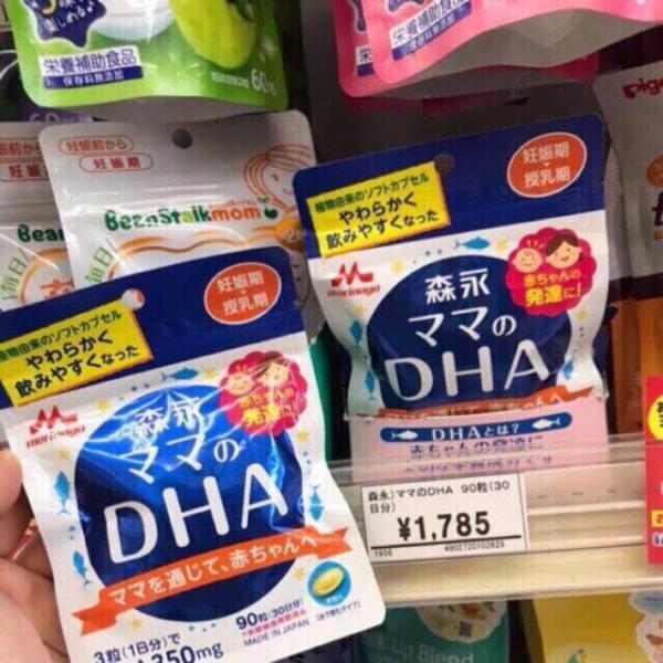 Viên Uống Bà Bầu DHA Morinaga Nhật bản 90 viên